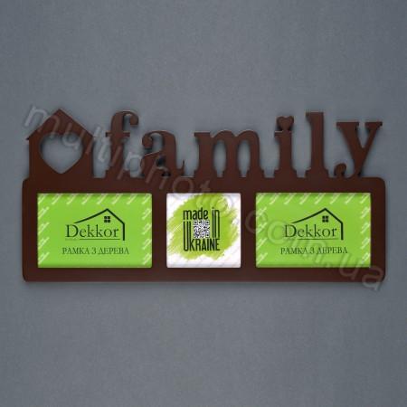 Фоторамка деревянная с надписью Family в цвете венге на 3 фото