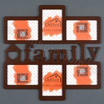 Фоторамка деревянная с надписью Family на 6 фото венге