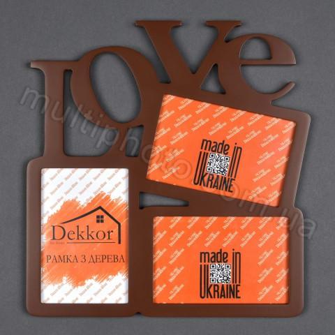 Деревянная фоторамка Love венге на 3 фото