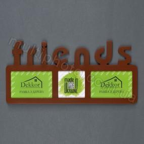 Фоторамка венге с надписью Friends на 3 фото