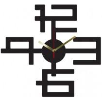Часы настенные Китайские Цифры 1-0068