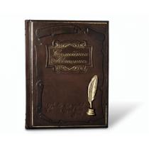 Книга родословная Элит Семейная летопись 458L 24x31 см