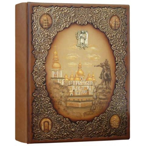Фотоальбом формата А4+ кожаный Киевский 1