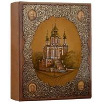 Фотоальбом формата А4+ кожаный Киевский 2