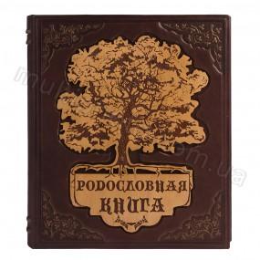 Родословная книга семьи из натуральной кожи Арт Кажан 620-05-01