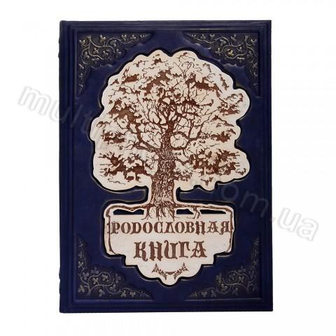 Кожаная родословная книга 620-05-06 синего цвета