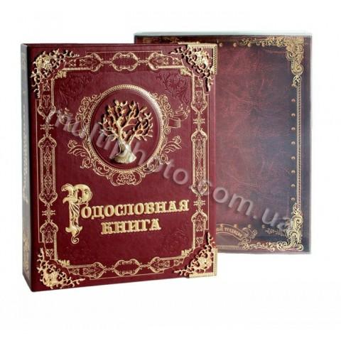 Родословная книга Мой род - мое древо жизни 620-06-01