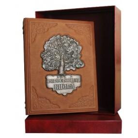 Родословная книга с литьем Арт Кажан 620-08-61