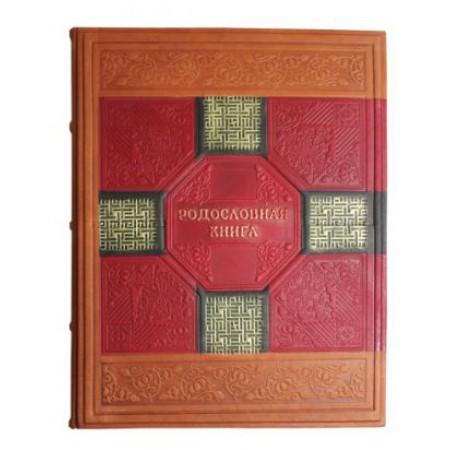 Книга семейная летопись производства Белоруссии 620-03-77