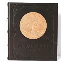 Родословная книга из натуральной кожи Макей 620-07-02