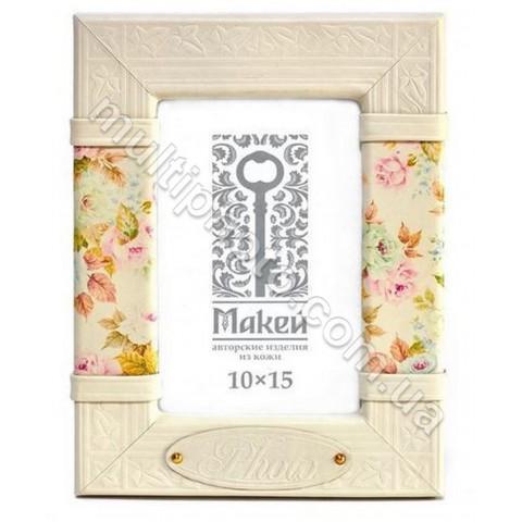 Кожаная рамка для фото Макей Цветы 519-08-21