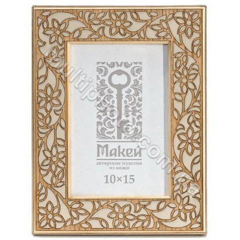 Рамка для фото натуральная кожа с декоративной гравировкой
