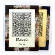 Рамка для фото из натуральной кожи Макей Карта 554-08-03