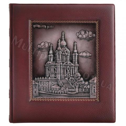 Кожаный фотоальбом Андреевская церковь 29x33 см