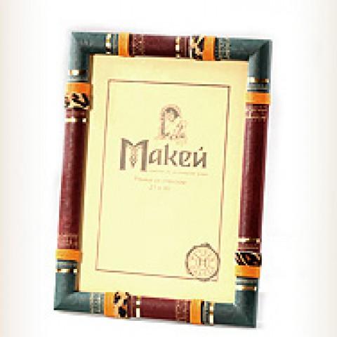 Рамки для фото Макей 554-08-04