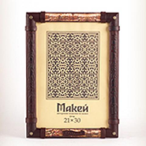 Рамки для фото Макей 554-08-06