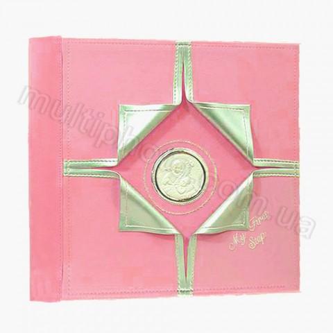Кожаный фотоальбом детский Inobili Prezioso розовый PR1 33x33см