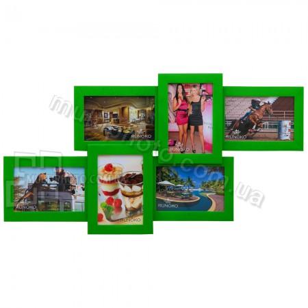 Деревянная мультирамка на 6 фото Спринт зеленая