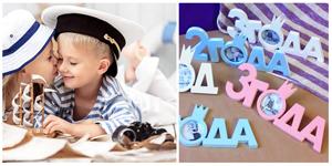 Стильная коллекция детских фоторамок от ТМ Dekkor for home