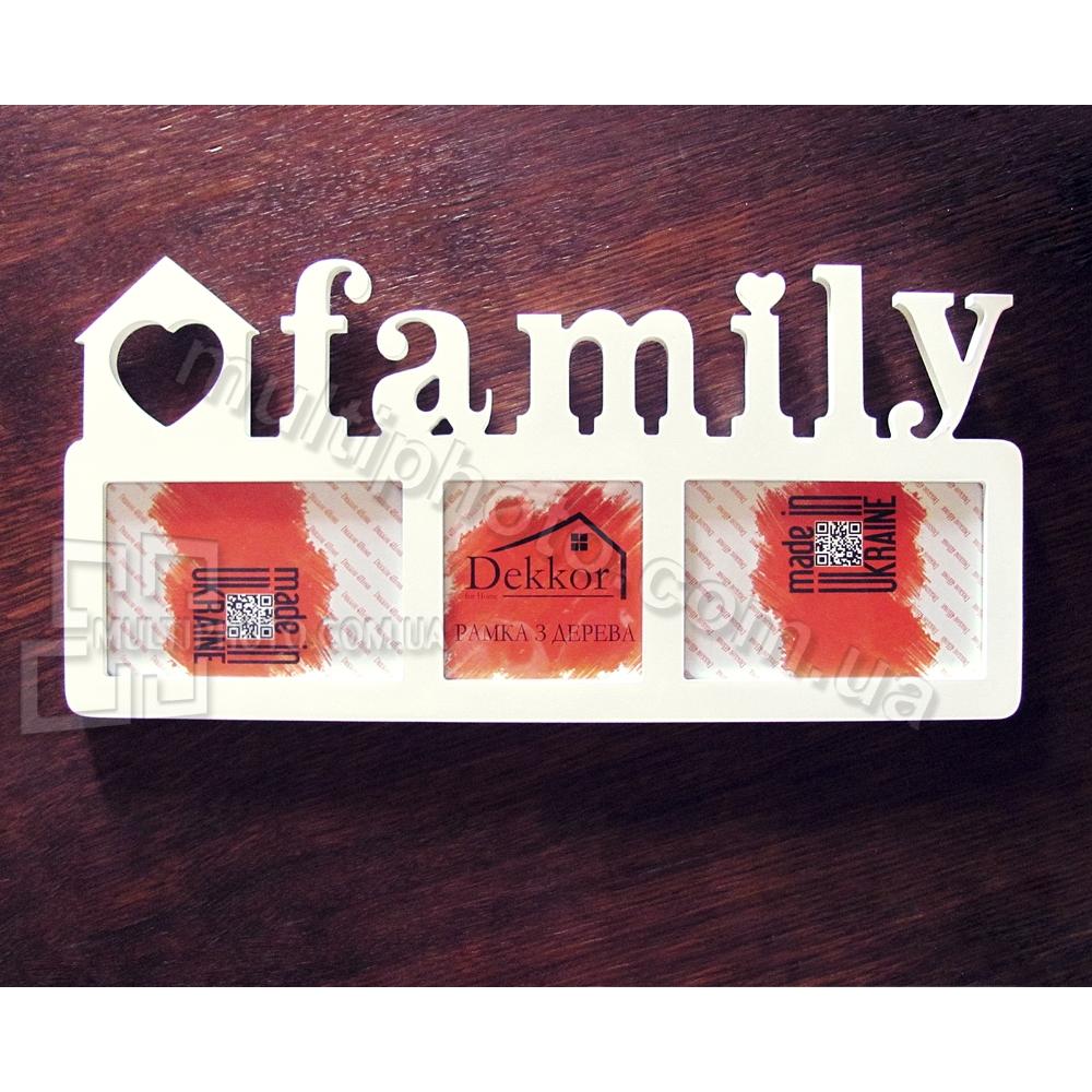 Рамка для фото family белая